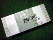200788_053