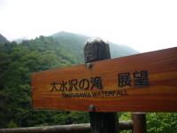 20079_012_2