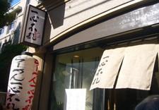 200711_086