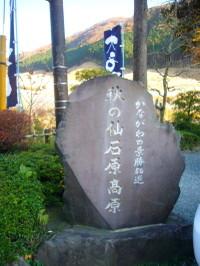 200711_228