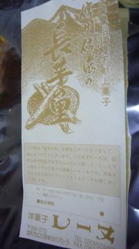 200753_016