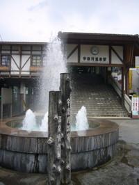 2007_023