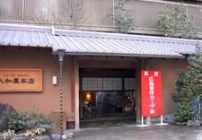 2005_151