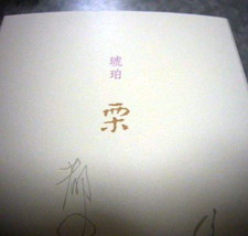 20084_003