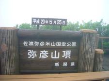 20085_532