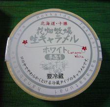 200912_089