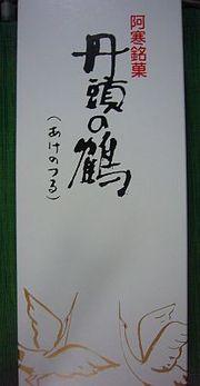 20107_156
