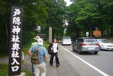 201008_nagano_052