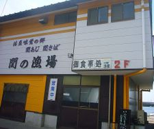 20115_180