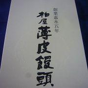 20116_059