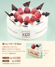 Photo_cake03