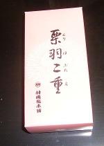 201112_067