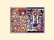 Hyougemame_kagawa_p_1