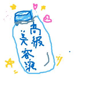 Cocolog_oekaki_2013_05_10_10_00