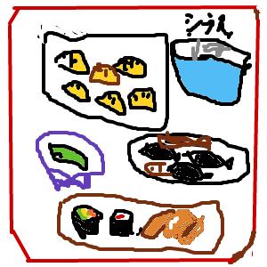 Cocolog_oekaki_2015_01_13_10_29