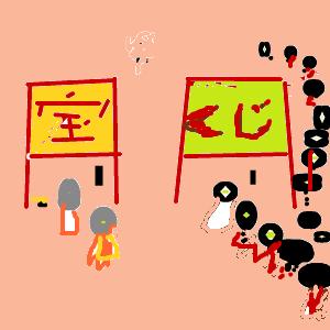 Cocolog_oekaki_2015_12_09_13_14